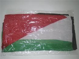 Palistinian Flag 112 Palestine Flag Scarf Big Siz End 5 13 2017 8 15 Pm