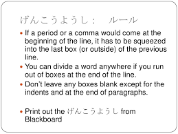 H Certification Letter How To Write Genkou Youshi