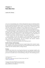 mit cover letter ethics and neuromarketing springer