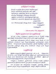 grade standard class 04 kannada medium tamil text book