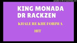 K He In Pink King Monada Dr Rackzen Ke Khale Re Foriwa Youtube