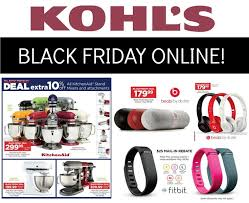 kohls best black friday deals kohl u0027s black friday deals kohl u0027s best deals for black friday deals
