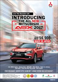 mitsubishi car offers u2013 mitsubishi uae u2013 al habtoor motors