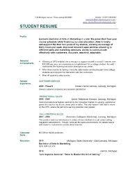 examples of student resumes berathen com