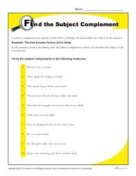 subject complement worksheet worksheets