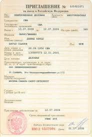 cover letter sample for visa application to australia