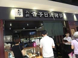 livraison plats cuisin駸 livraison plats cuisin駸 100 images 中國台山廚師親自主理yelp