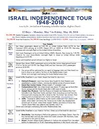 united airlines baggage fee international israel independence tour skyline church