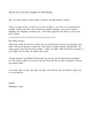 data entry supervisor cover letter