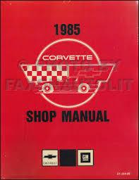 1984 1985 chevrolet corvette repair manual on cd rom