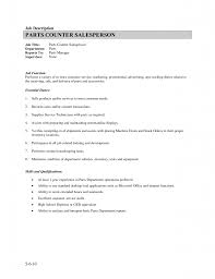 100 cover letter for usps job mail processing clerk cover
