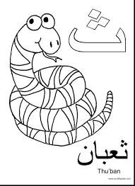 printable arabic alphabet coloring pages u2014 english