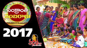 programme cuisine tv vanitha tv sankranthi special programme bhogi sankranthi