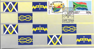 Flags For Sale South Africa Flags And Stamps September 2015