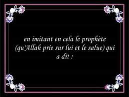 mariage en islam le mariage en islam a voir absolument