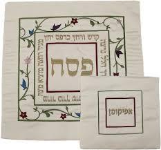 matzah cover and afikomen bag set delightful floral designed passover matzah cover and