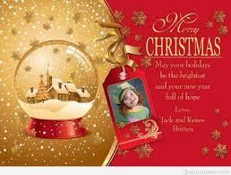 merry blessings