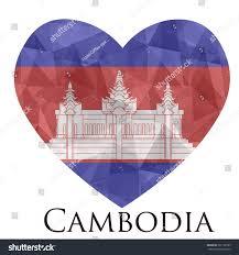 Cambodia Flag Cambodia Flag Shape Heart Geometric Rumpled Stock Vector 361108799