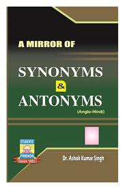buy a mirror of synonyms and antonyms book online at low prices in