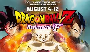 dragon ball resurrection u0027f u0027 trailer released release