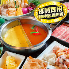 cuisine 駲uip馥 ixina photo de cuisine 駲uip馥 100 images soldes cuisines 駲uip馥s