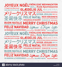 merry from the world different languages celebration card