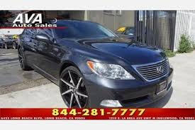 lexus beverly service used lexus ls 460 for sale in beverly ca edmunds