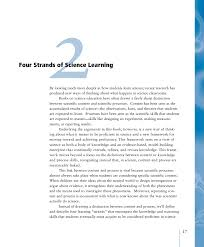 2 four strands of science learning ready set science putting
