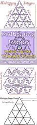 multiplying and dividing integers puzzle worksheet integer