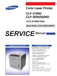 samsung clp 610 660 service manual electrostatic discharge ac
