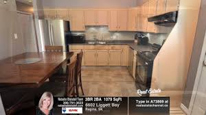 299 900 6602 liggett bay regina sk s4x 2g6 a73869 youtube