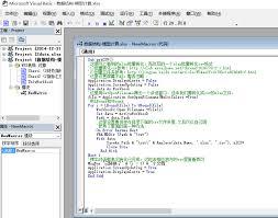 Excel Vba On Error Resume Next R语言 用excel Vba把xlsx批量转化为csv格式 Csdn博客