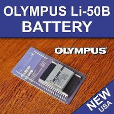 olympus vr 340 battery battery charger for olympus vr 340 vr 350 vr 360 vr 370 digital