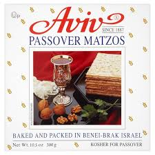 matzos for passover aviv passover matzos 300g from ocado