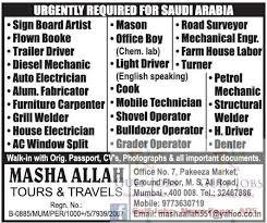 Upholstery Job Vacancies Gulf Jobs For Malayalees 2015