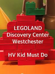 lexus of mt kisco coupons legoland discovery center westchester