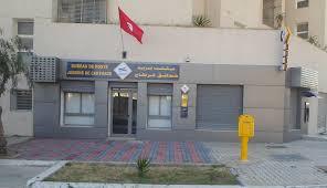 bureau poste ouverture d un nouveau bureau de poste aux jardins de carthage