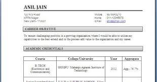 diploma resume model 4277
