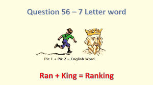 english connection quiz episode 6 answers kvkg world youtube