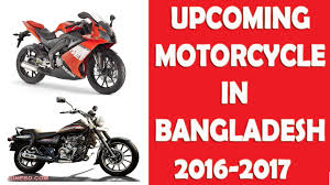 honda cbr bikes price list upcoming motorcycle in bangladesh 2016 2017 bikes in bd honda