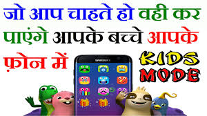 android child mode how to use mode child mode safe mode on any