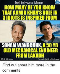 Communication Major Meme - 25 best memes about mechanical engineer mechanical engineer memes