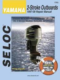 yamaha outboard motor engine repair manual 1703