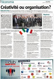chambre de commerce italienne en accueil