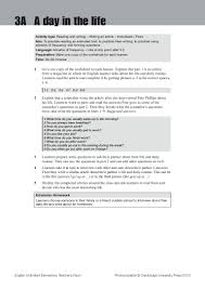 4 lined paper english writing worksheet 03 a