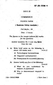 4 business policy analysis 2012 guwahati university