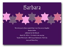 bat mitzvah invitation wording vertabox