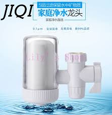 hi tech kitchen faucet kitchen faucets filter tap water filter household health hi tech