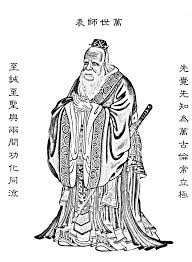confucius china u0026 asia coloring pages for adults justcolor