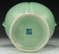 Chinese Celadon Vase Elegance Gallery U0026 Auctioneers